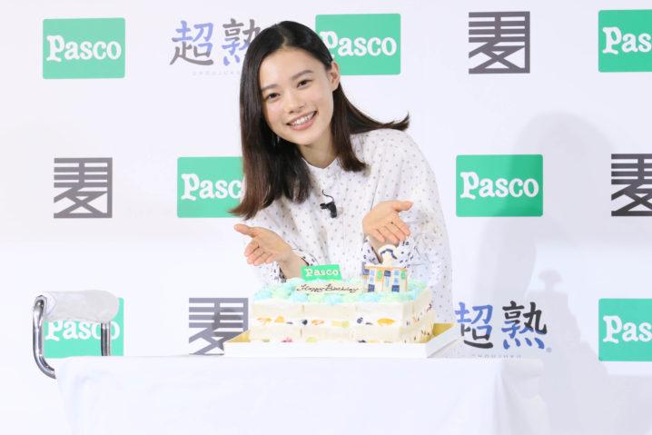 杉咲花/「PASCO(パスコ)」新TVCMシリーズ発表会にて(2020年9月27日、東京・赤坂のベクトルスタジオにて)