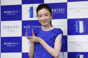 永野芽郁/「雪肌精 クリアウェルネス」新CM発表会にて(2020年9月8日)