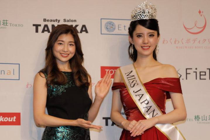 【2020ミス・ジャパン】岩手県代表・小川千奈がグランプリ