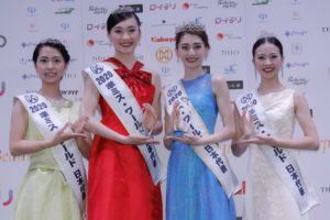 『MISS WORLD JAPAN 2020』日本代表