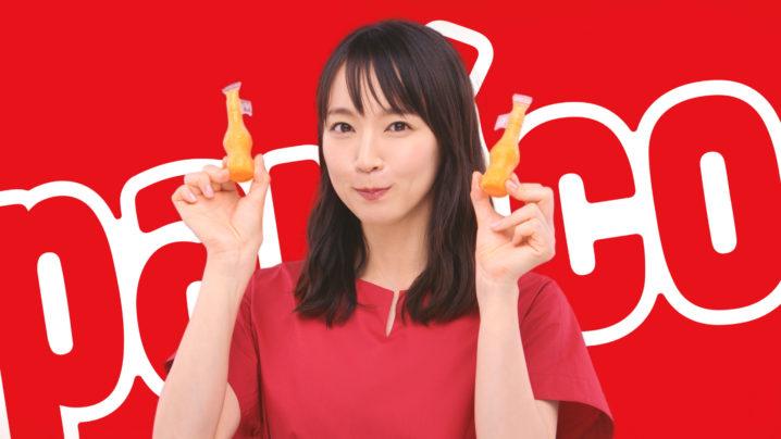 吉岡里帆(よしおかりほ)・パピコCM・女優