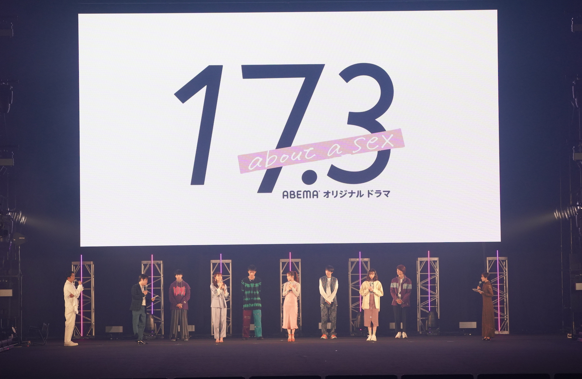 主演の永瀬莉子、田鍋梨々花、秋田汐梨ほか次世代を担う若手俳優陣7名が集結