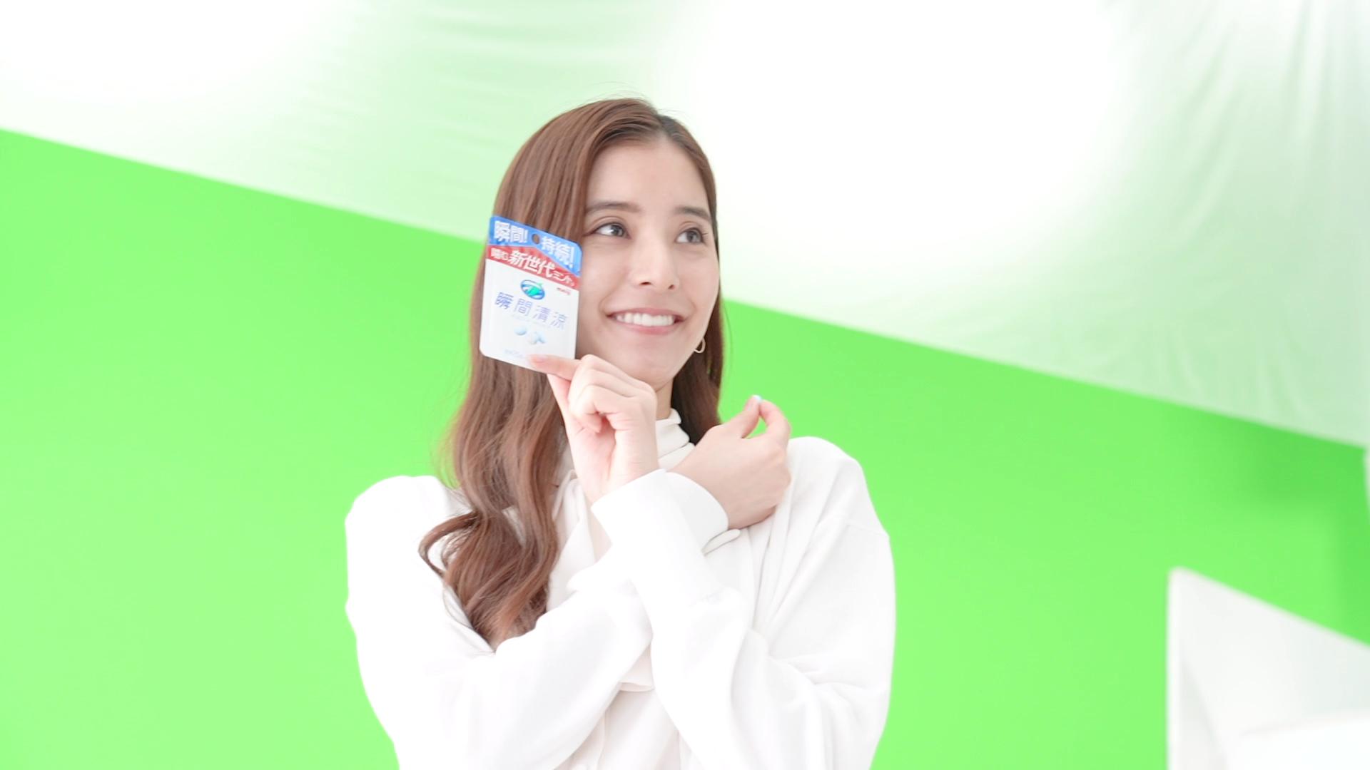 新木優子(あらき ゆうこ)/瞬間清涼CM 女優、モデル