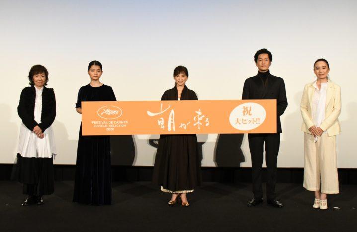 映画『朝が来る』初日舞台挨拶にて(2020年10月23日、東京・TOHOシネマズ 六本木ヒルズ)