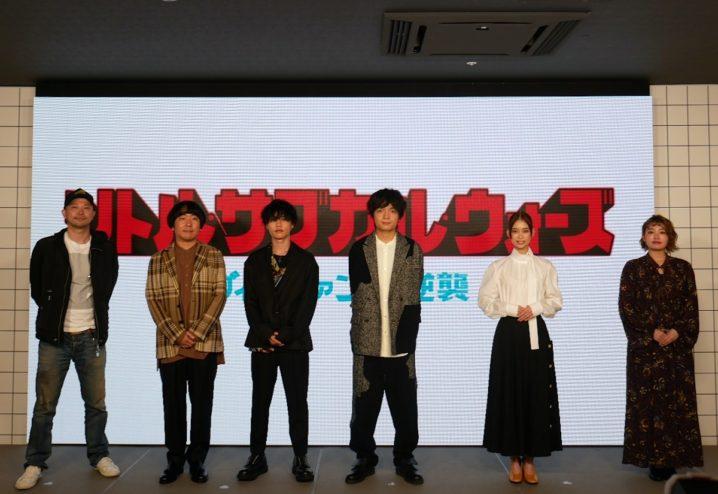 映画『リトル・サブカル・ウォーズ ~ヴィレヴァン!の逆襲~』初日舞台挨拶(2020年10月23日)