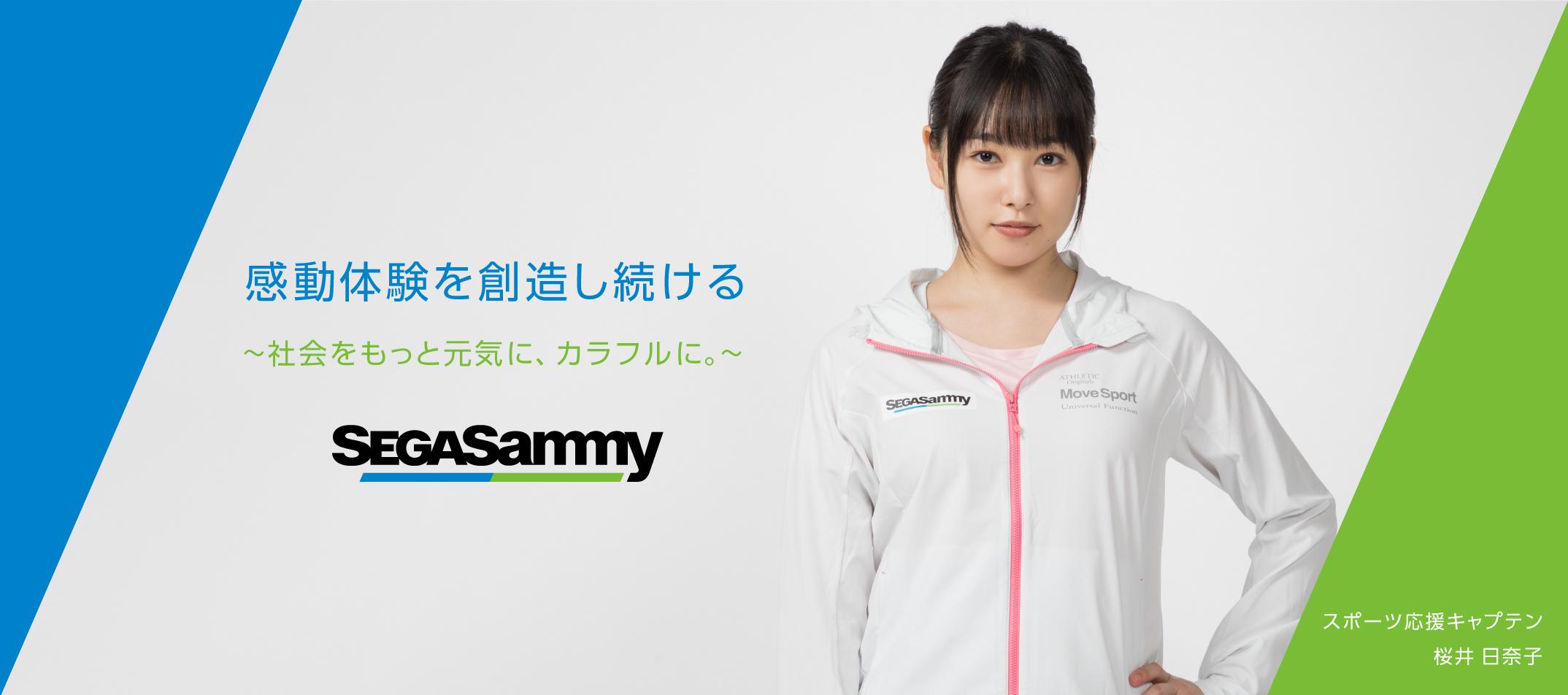 桜井日奈子、セガサミースポーツ応援キャプテンに