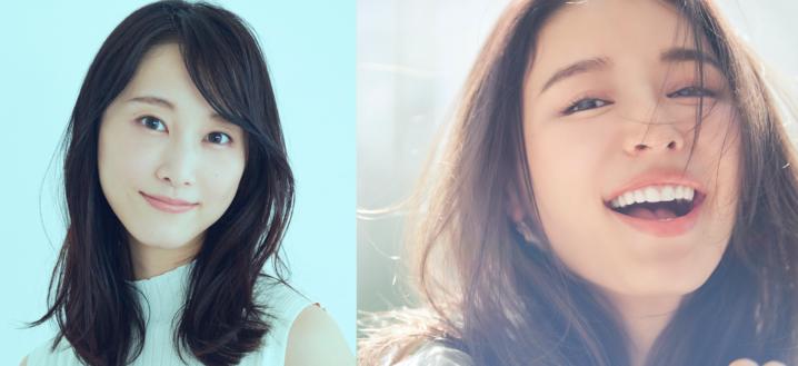 松井玲奈・加治ひとみ、「SHIBUYA SCRAMBLE FESTIVAL 2020 Produced by anan」に追加出演決定!