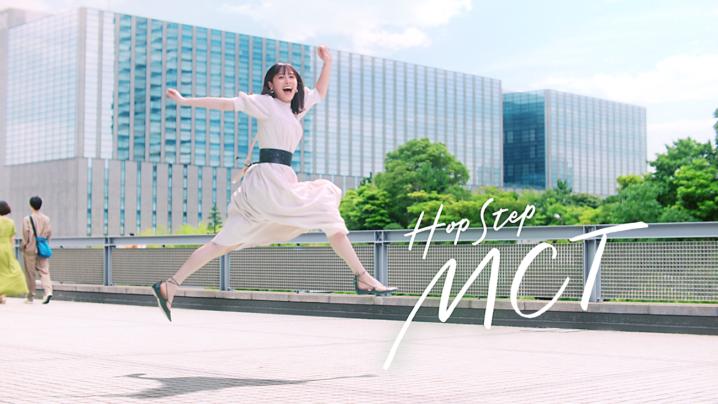広瀬アリス(女優)MCTオイル CM