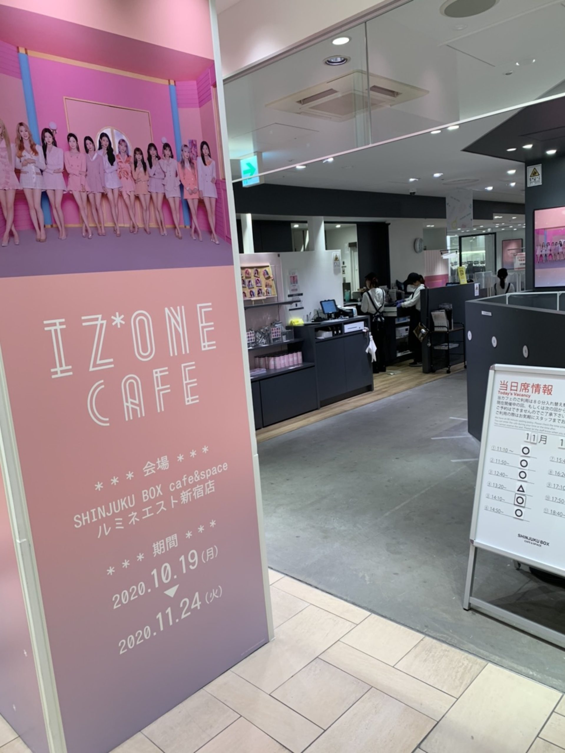 IZ*ONE CAFEにて