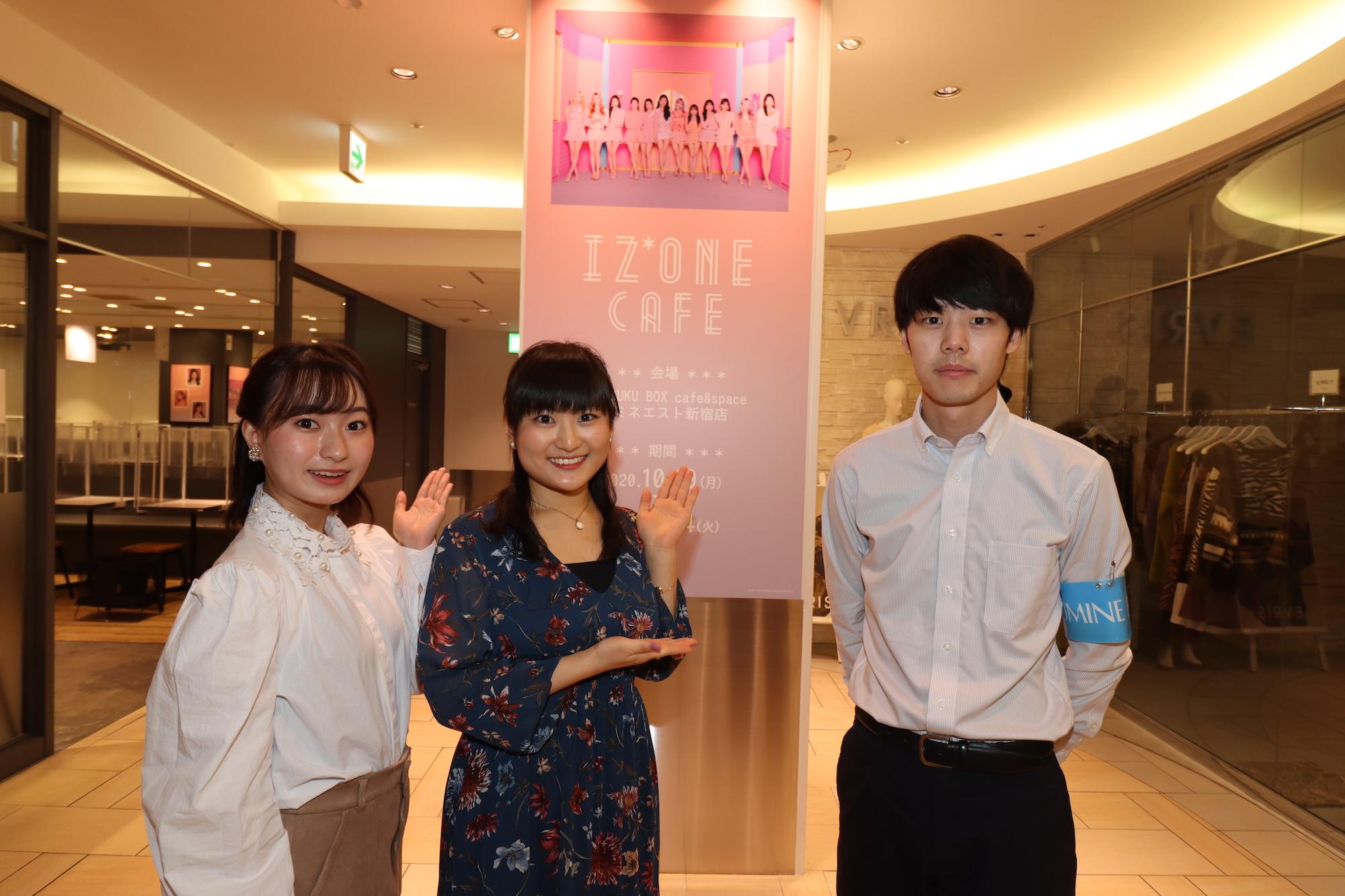 左より:高橋眞由(立教大学2年)・(慶応義塾大学2年)、株式会社レッグス・フードエンタテイメント事業本部興井様/IZ*ONE CAFEにて