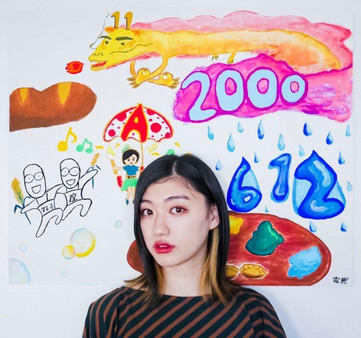 私立恵比寿中学・小林歌穂、初の個展