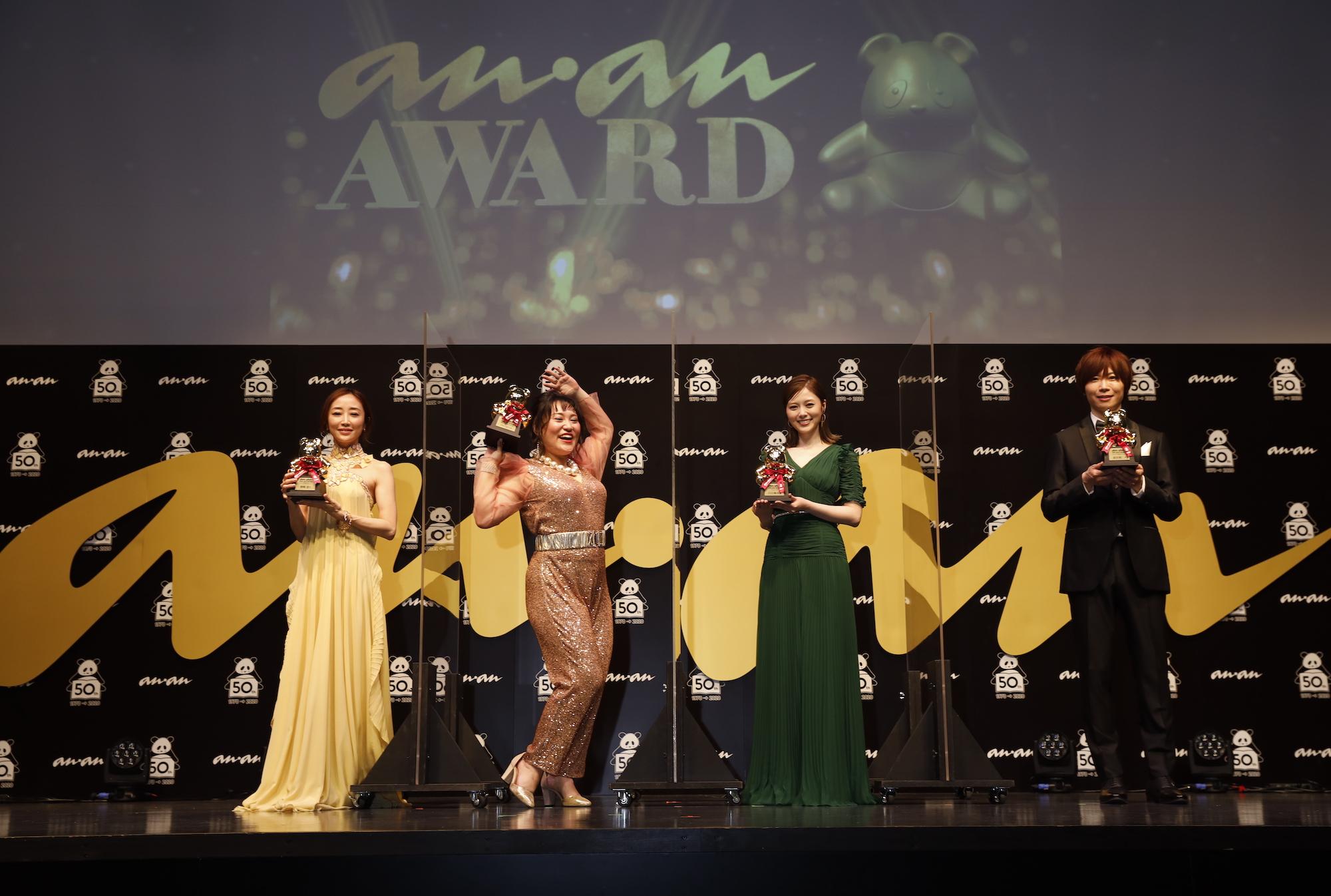 「ananAWARD」授賞式にて(2020年11月18日)