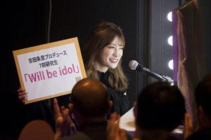 吉田朱里プロデュース・7期生研究公演「Will be idol」にて(2020年11月21日、NMB48劇場にて)