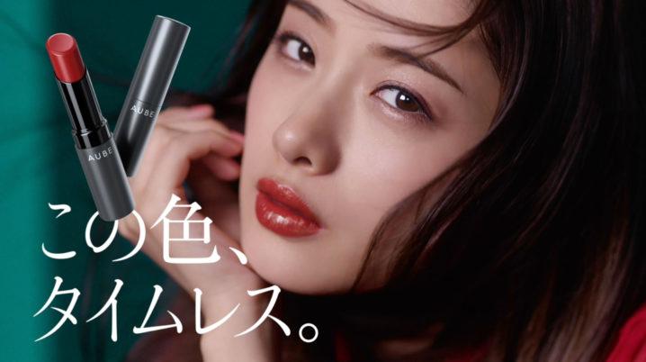 石原さとみ/AUBE CM 女優