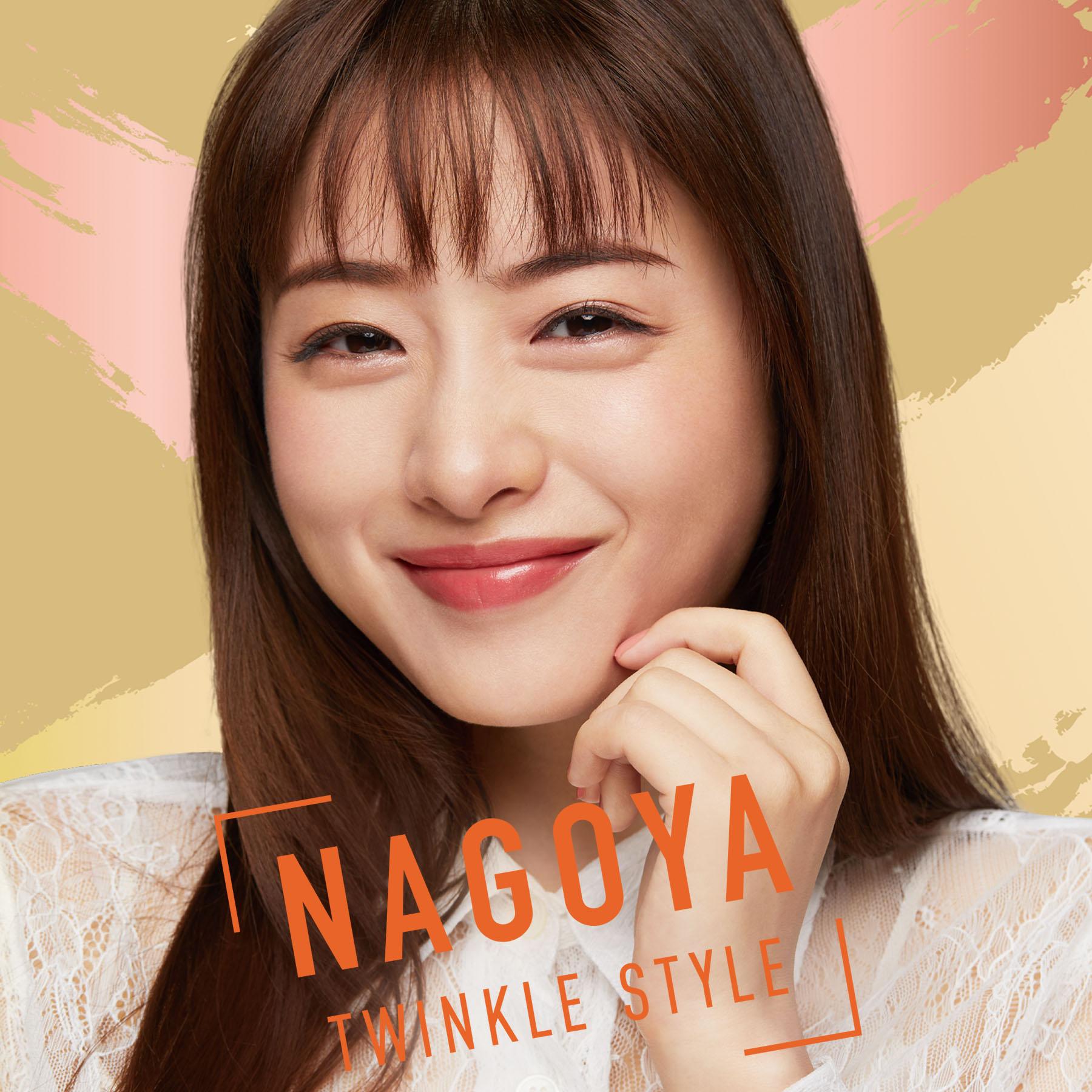 石原さとみ(女優)/AUBE(オーブ)makeup