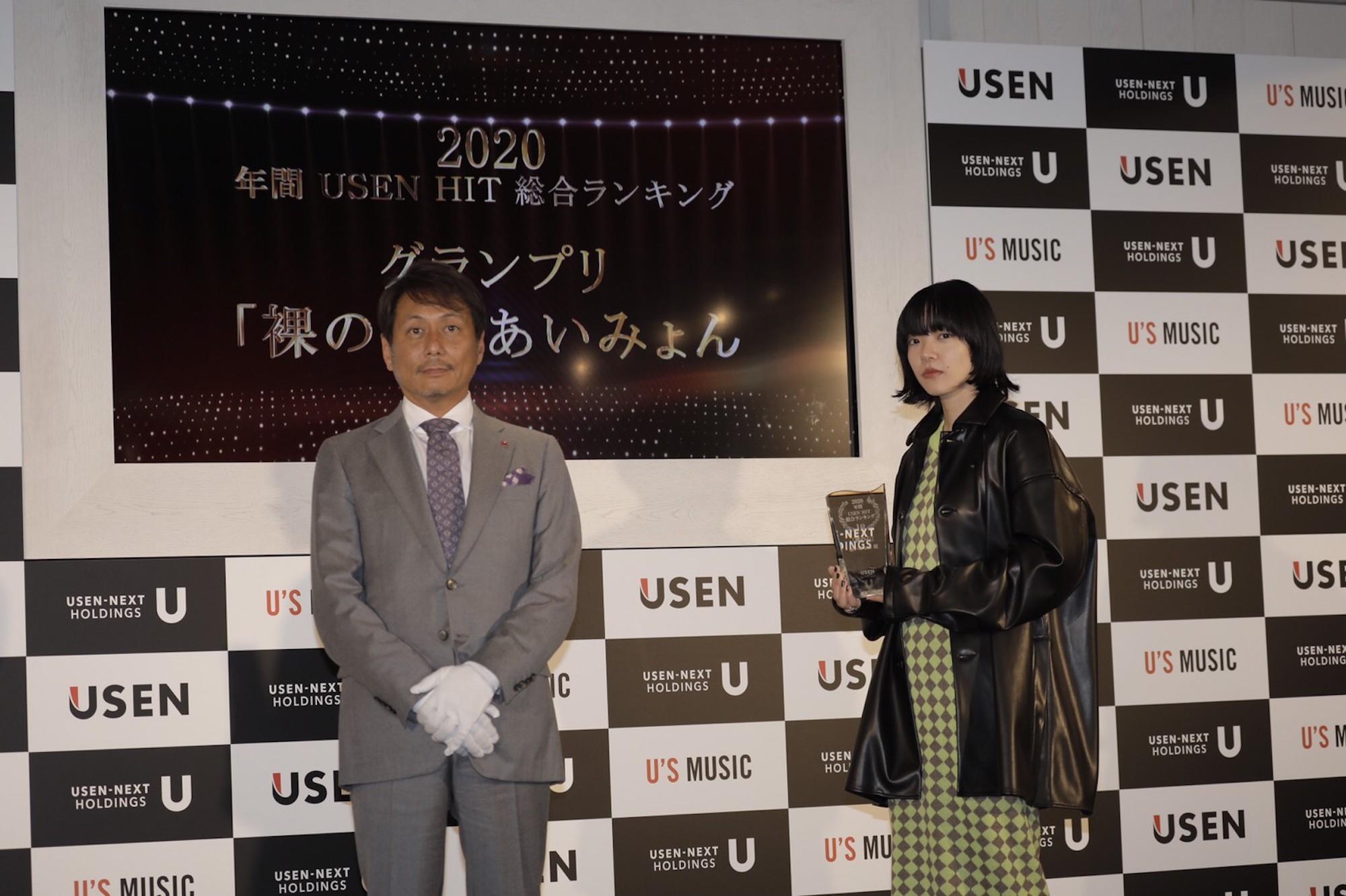 授賞式:左~株式会社 USEN-NEXT HOLDINGS 代表取締役社長CEO 宇野 康秀、右:あいみょん