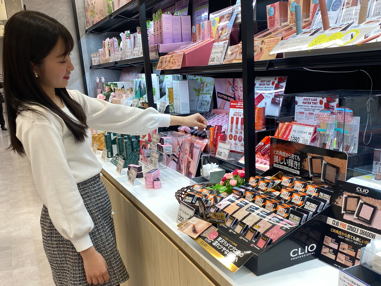 ココカラファイン東京新宿三丁目店