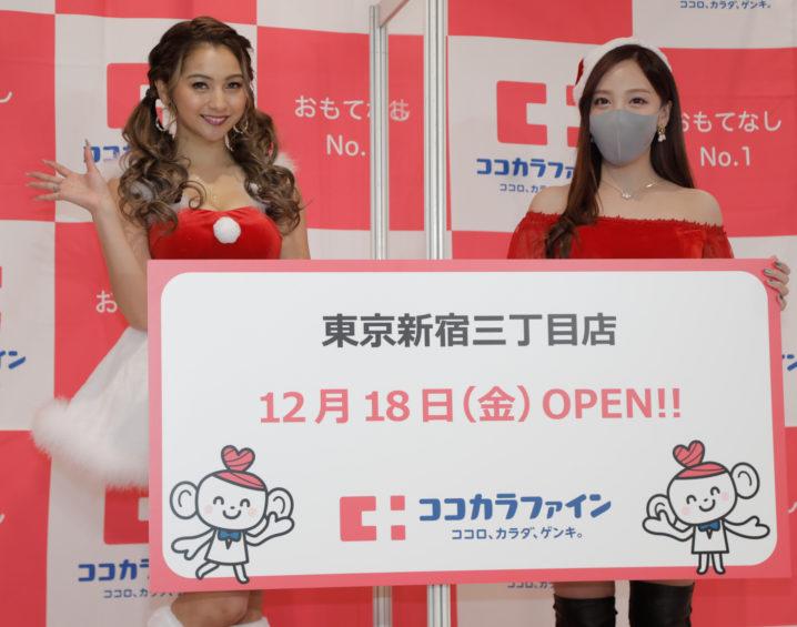 ゆきぽよ&ざわちん サンタ姿/ココカラファイン東京新宿三丁目店