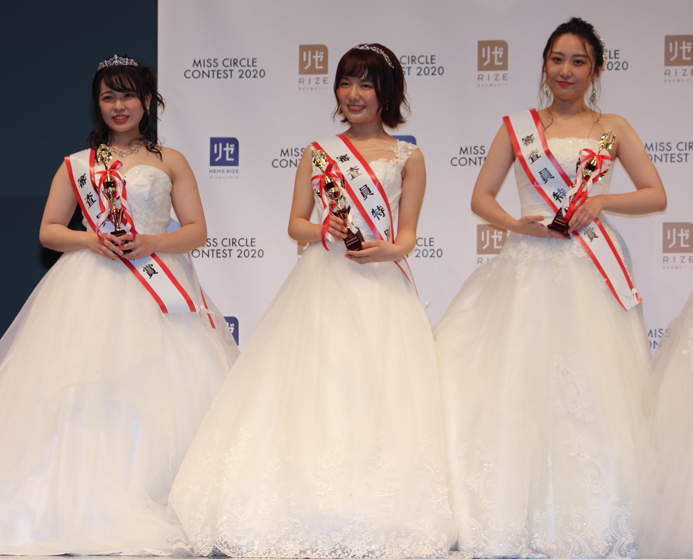 審査員特別賞:石井美帆、海野名津紀、工藤ありさ
