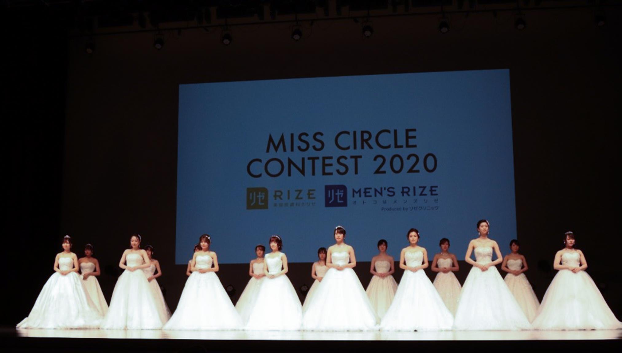 「MISS CIRCLE CONTEST2020」ドレスランウェイ