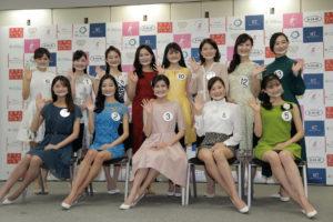 「ミス日本コンテスト2021」ファイナリスト13名