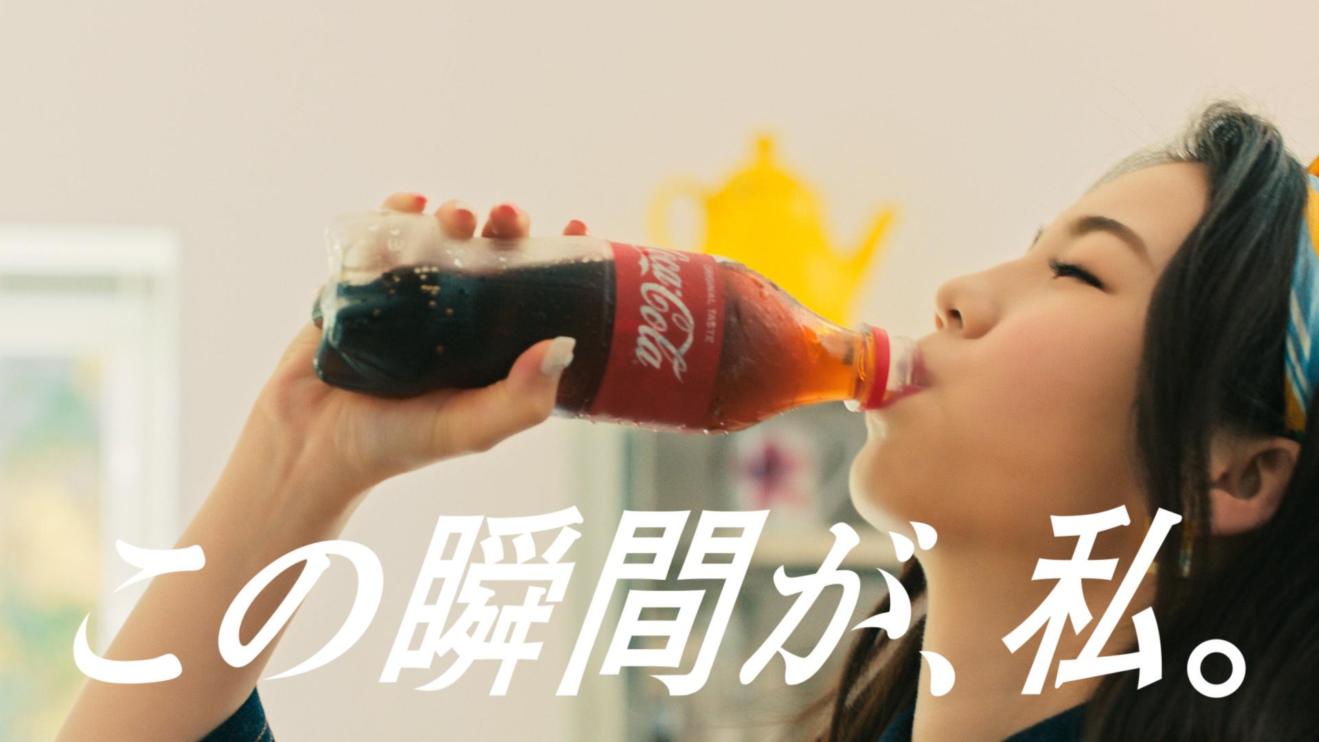 NiziU「コカ・コーラ」新CM
