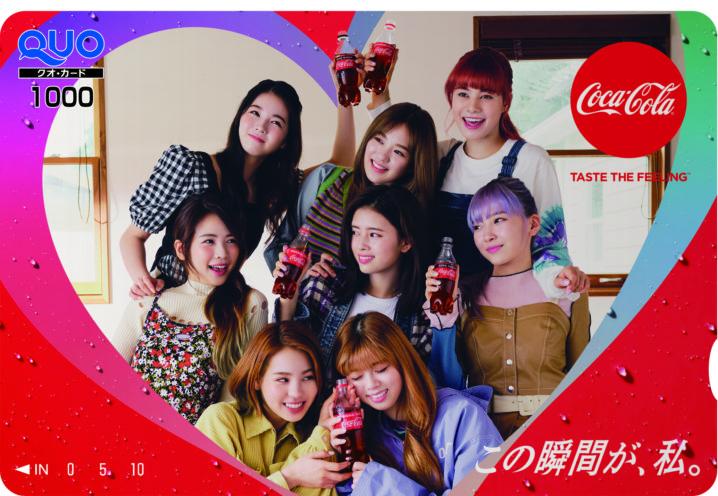 NiziU、「コカ・コーラ」新 CM
