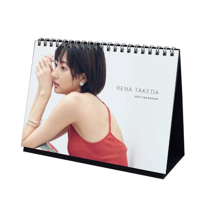 武田玲奈 2021 卓上カレンダー