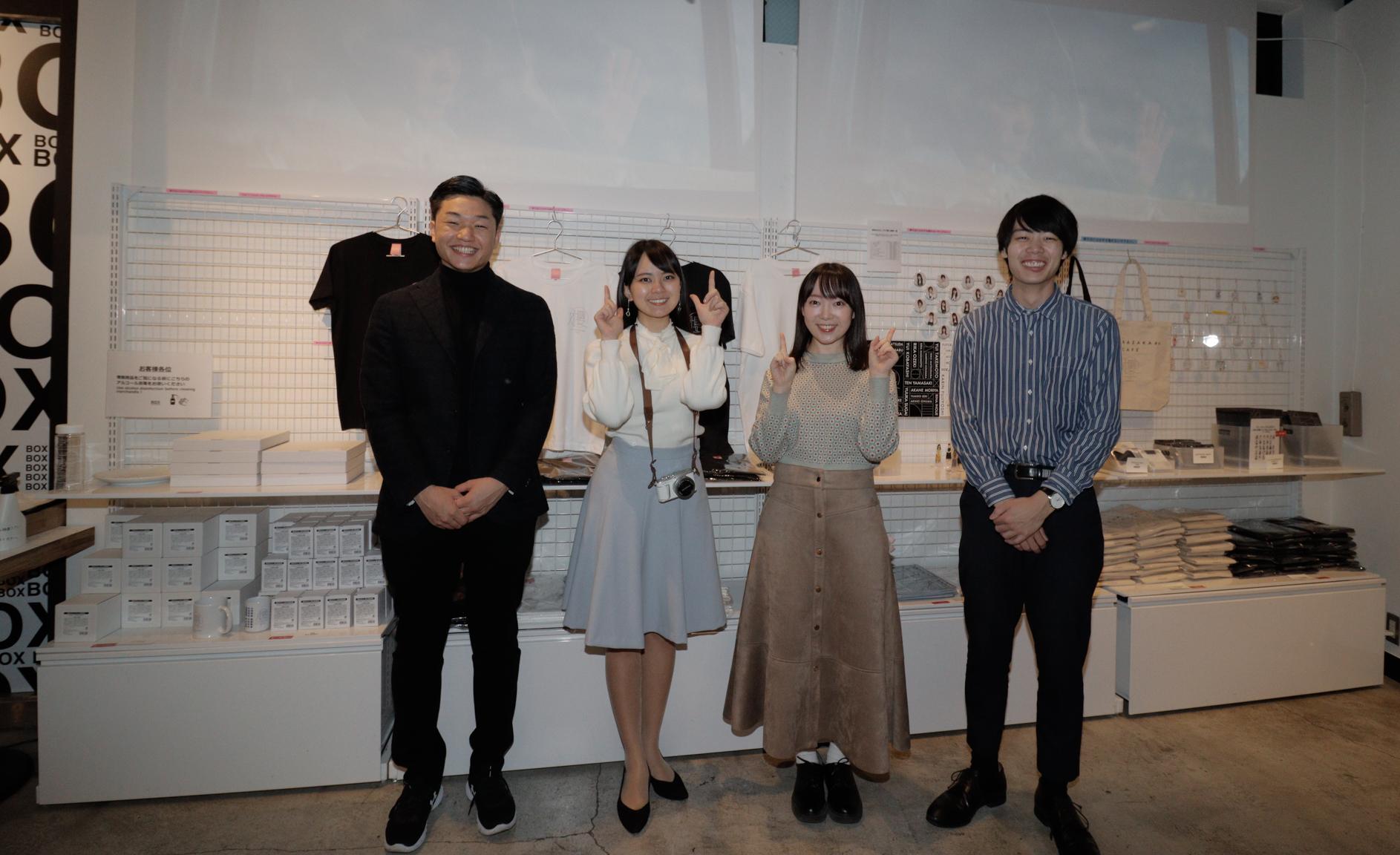 青木千聖(上智大学2年)川崎未来(東京農業大学3年)