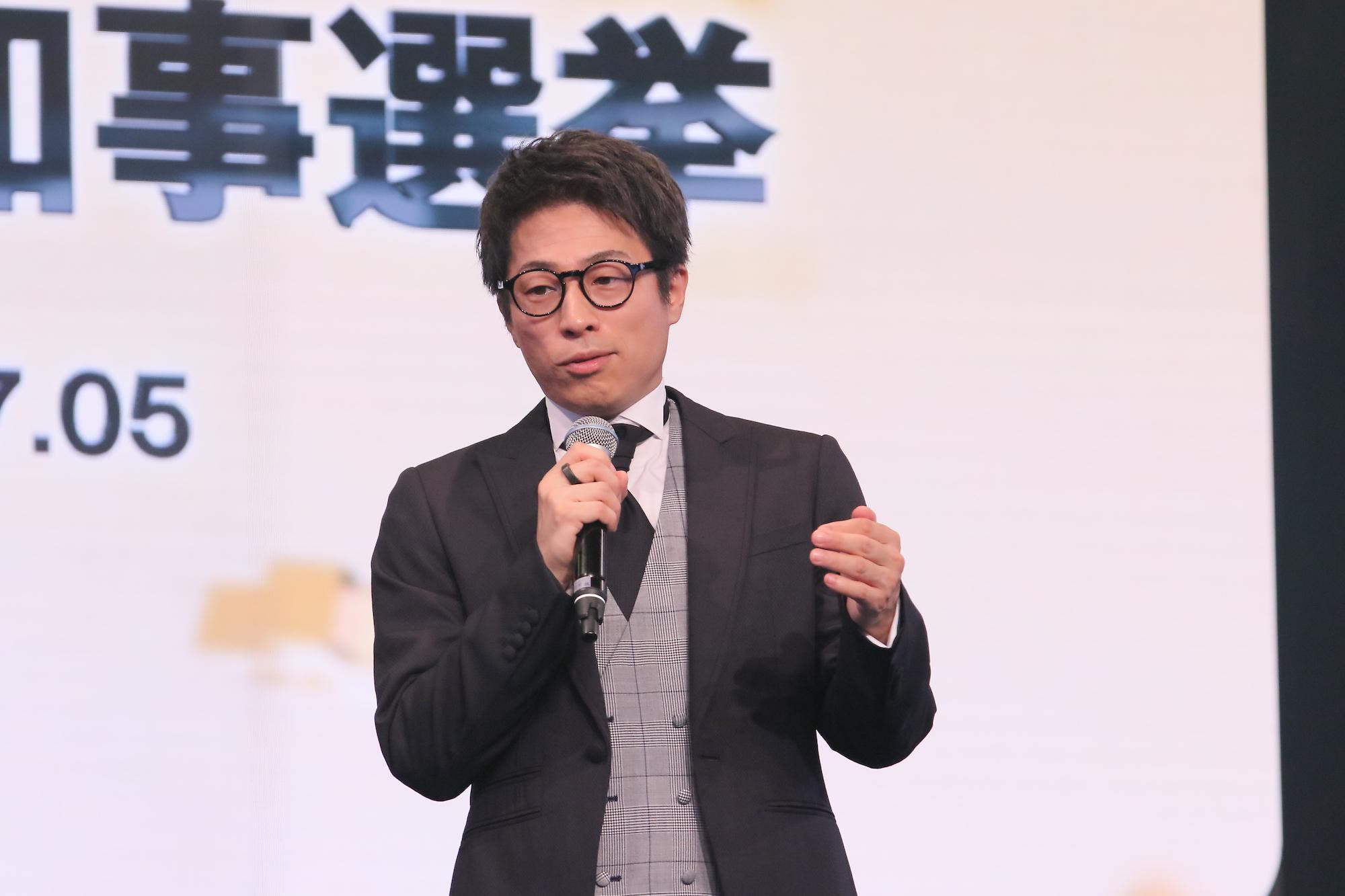 MC:田村淳