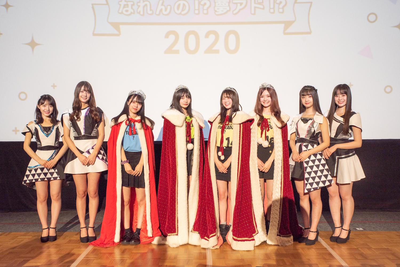 アイドルグループ夢アドこと「夢みるアドレセンス」