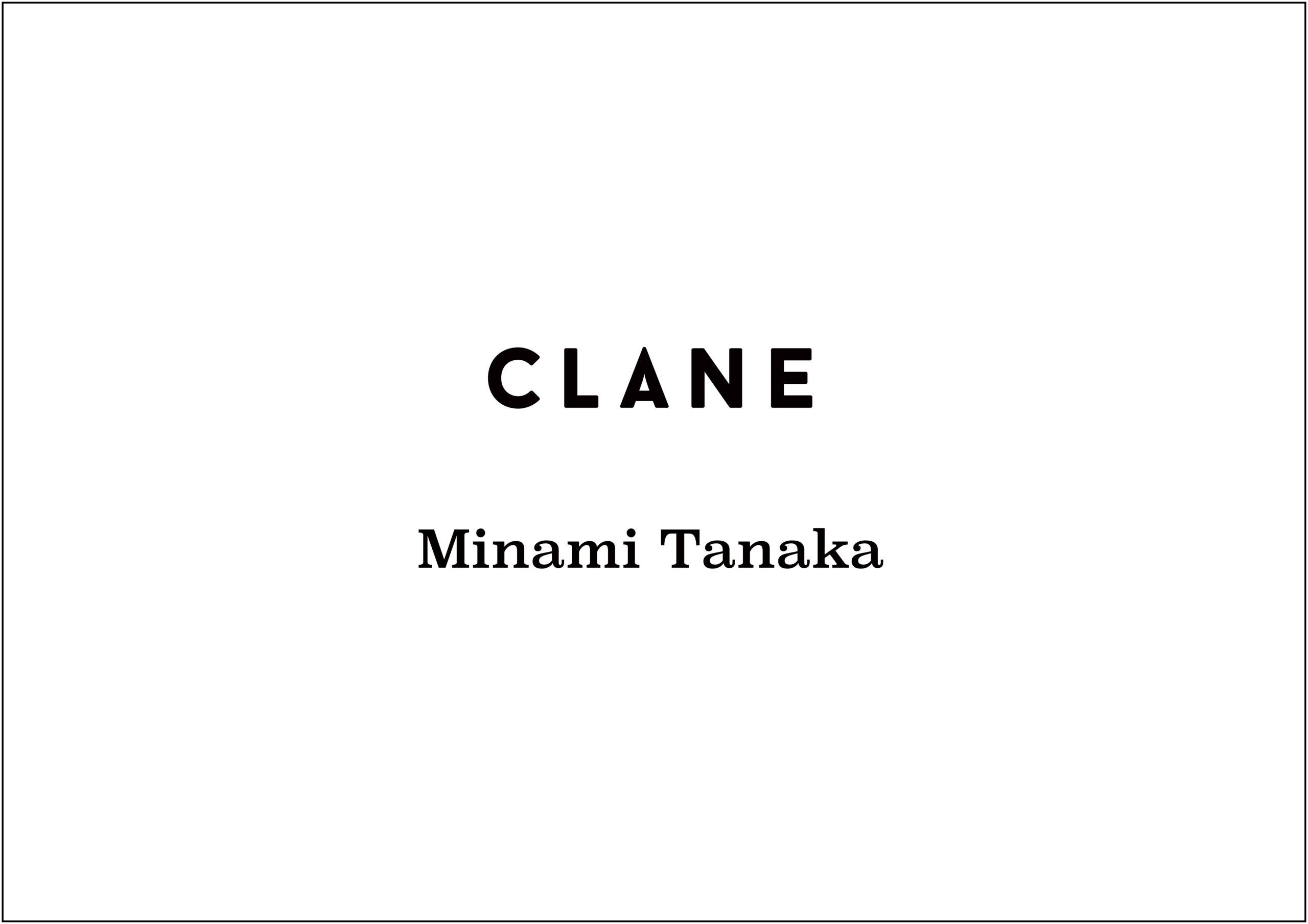 「CLANE(クラネ)」×「Minami Tanaka(田中みな実)」