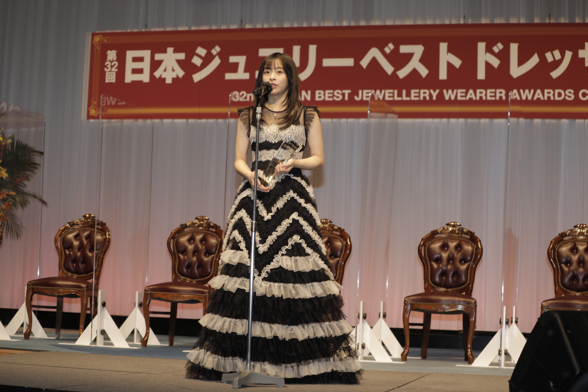 森七菜『第32回日本ジュエリーベストドレッサー賞授賞式』