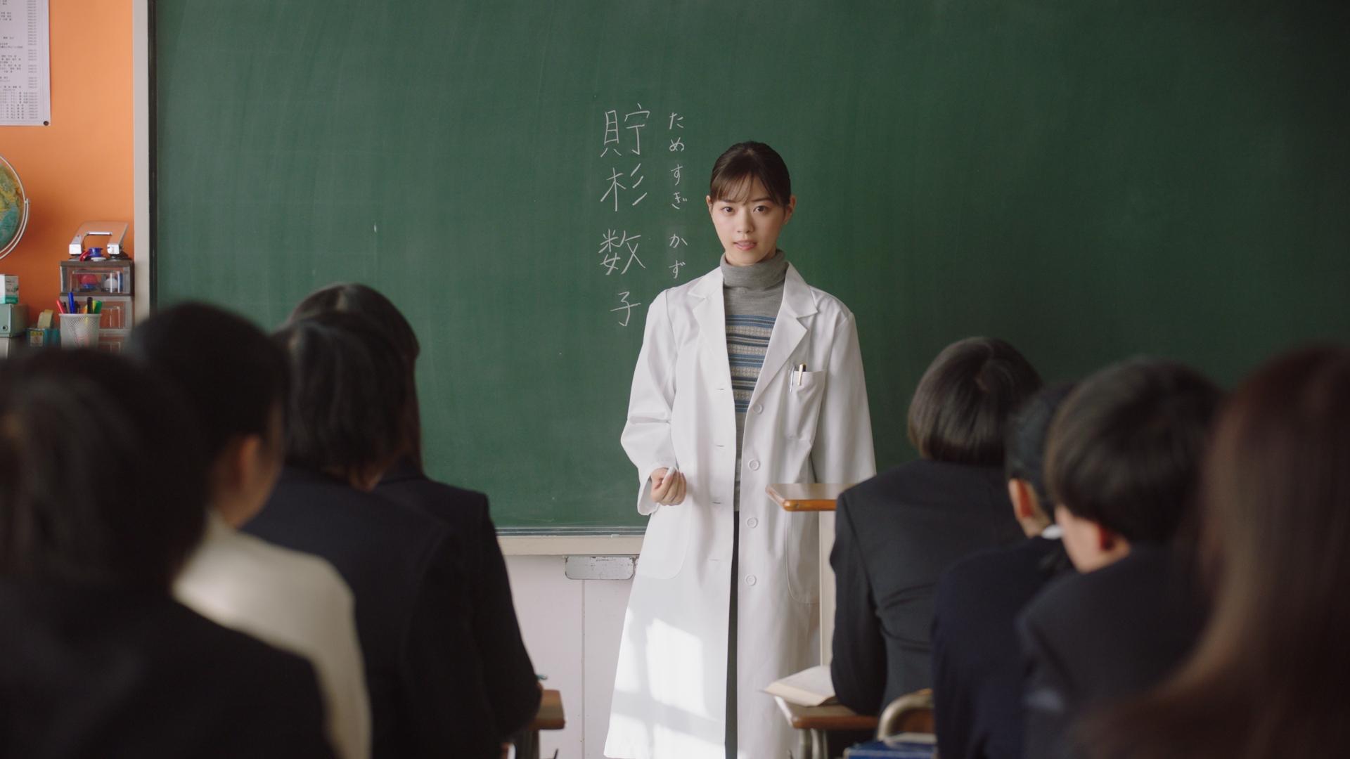 """西野七瀬、auのCM""""意識高すぎ!高杉くん""""シリーズに先生役で登場"""