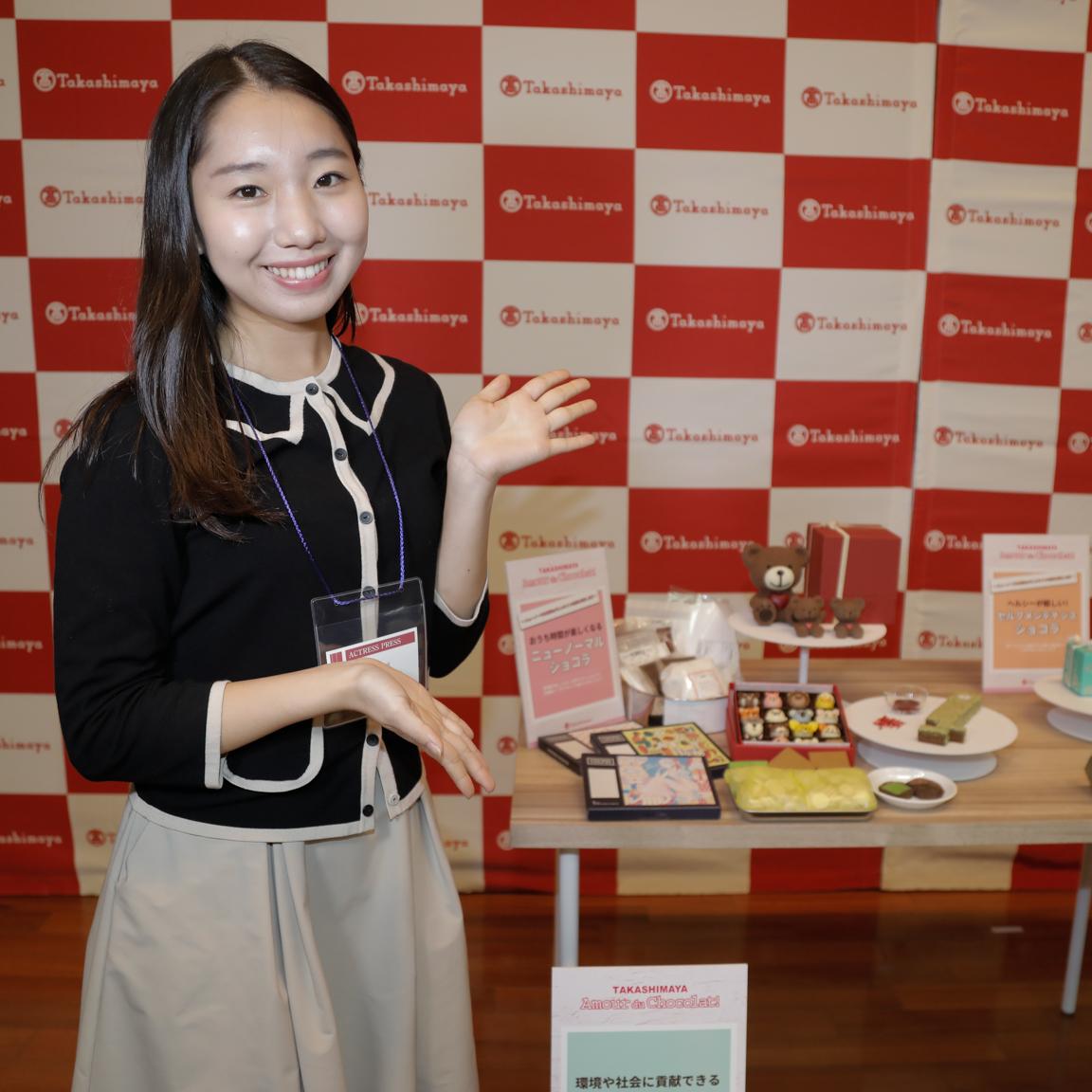 唐神菜々子 タカシマヤのバレンタインデー2021「アムール・デュ・ショコラ」