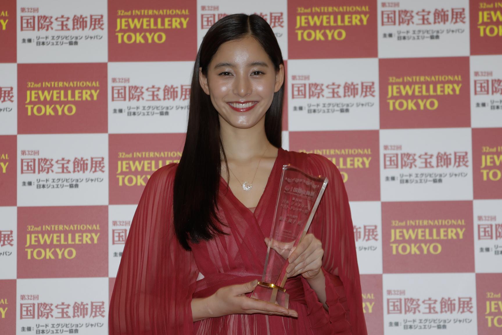 新木優子『第32回日本ジュエリーベストドレッサー賞授賞式』