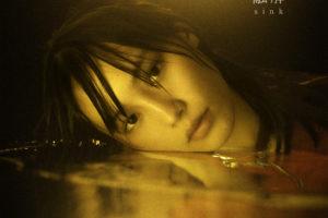 女優・南沙良、今大注目のアーティスト・Vaundy(バウンディ)の 2021 年第 1 弾配信シングル 「融解 sink」のMV