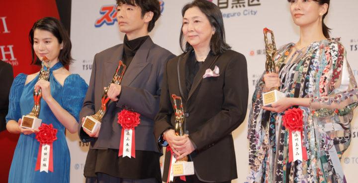 表彰式に登壇した (左から)蒔田彩珠、森山未來、梶芽衣子、水川あさみ(第75回毎日映画コンクール表彰式)