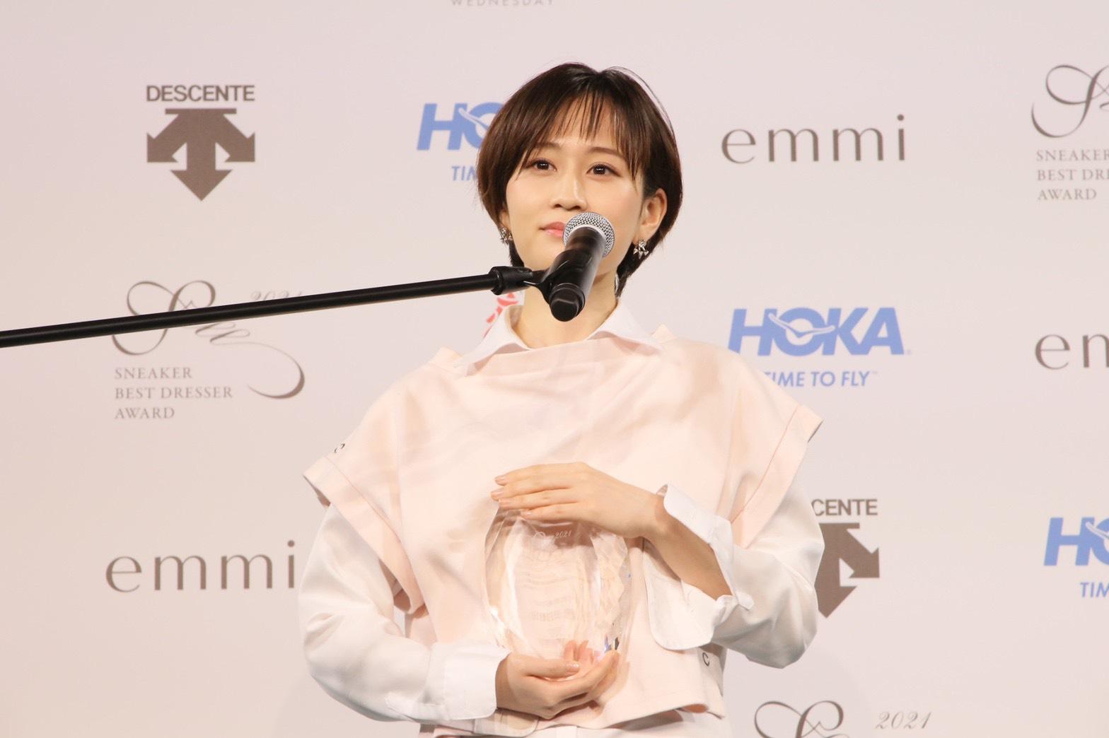 前田敦子/スニーカーベストドレッサー賞 2021 受賞