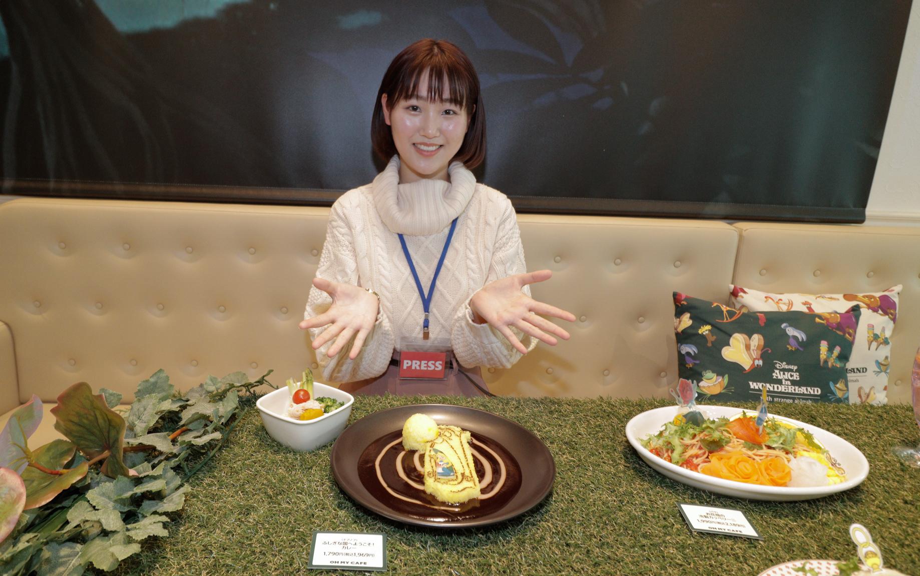 伊藤萩花(明治学院大学2年)