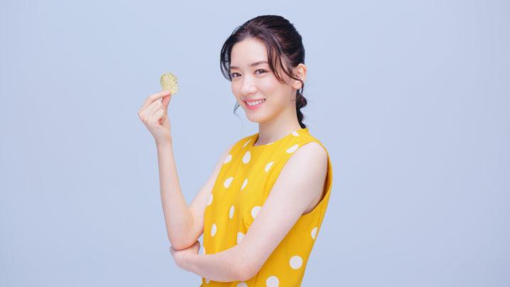 永野芽郁(ながの・めい)/湖池屋プライドポテトCM 女優