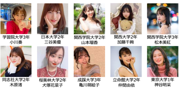 『MISS OF MISS CAMPUS QUEEN CONTEST 2021』 表彰式に出場するファイナリスト