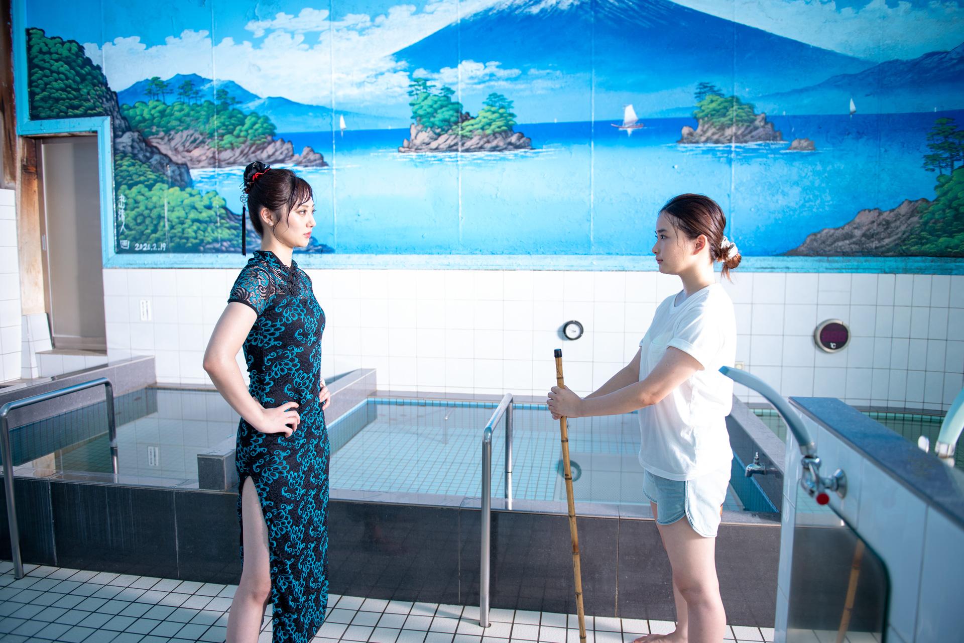 ドラマ「麻雀宝湯記」安倍乙、奥山かずさ