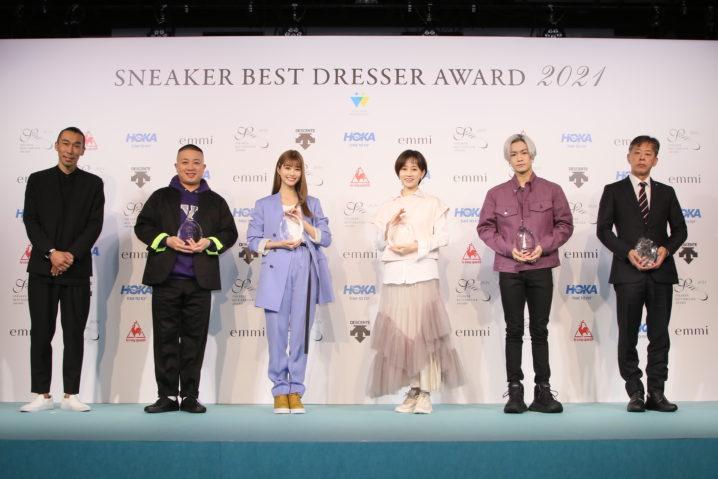 前田敦子・生見愛瑠ら、スニーカーベストドレッサー賞 2021 受賞