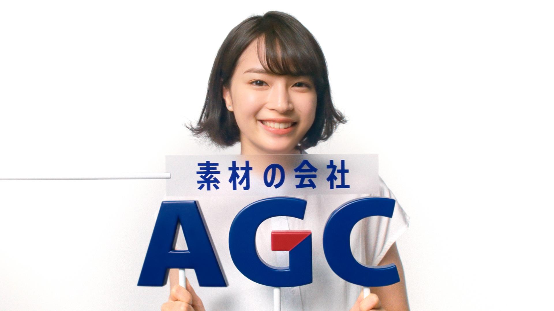 広瀬すず(女優)・AGC CM