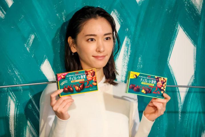 新垣結衣(あらがき・ゆい)女優/「チョコレート効果」CM