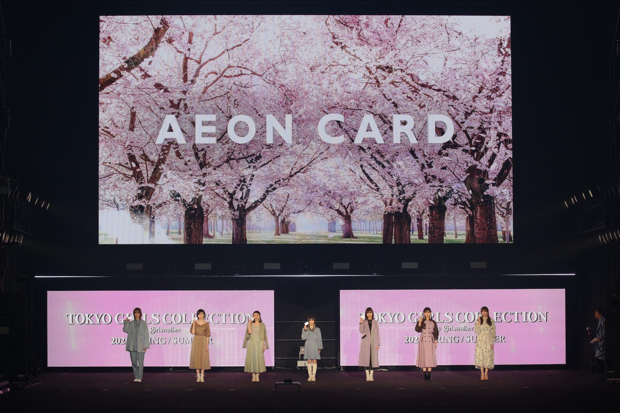 櫻坂46 in TGC AEON CARD SPECIAL ATAGE