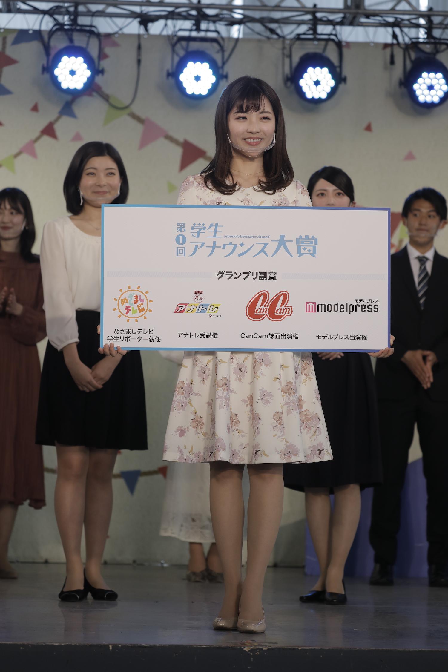 檜垣すみれ(関西外国語大学2年)