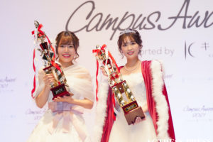 大原渚沙・加藤みづな『CampusAward 2021 Supported by キレイライン矯正』(キャンパスアワード)