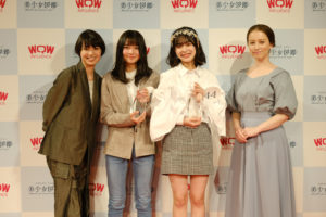 二階堂ふみがプレゼンター『美少女図鑑AWARD 2021』(2021年3月28日)